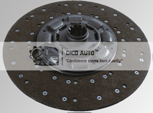 Clutch Disc 1878634027 / 1878 634 027 MERCEDES-BENZ G430D001